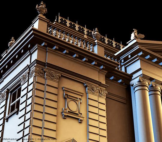 Building Classical European - German Schwerin