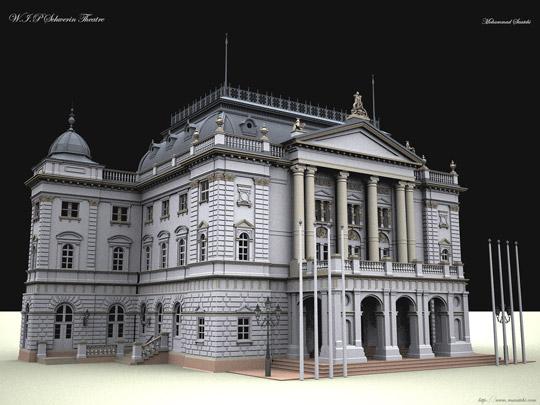 ساختمان تئاتر اشورین آلمان